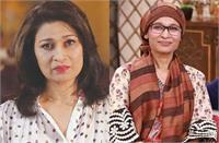 नहीं रही दिग्गज पाकिस्तानी टीवी एक्ट्रेस नैला जाफरी, कैंसर से हारी जिंदगी
