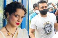 शिल्पा शेट्टी के पति राज कुंद्रा की गिरफ्तारी पर कंगना का रिएक्शन- ''हर चमकती चीज सोना नहीं''