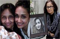 CBI कोर्ट को सौंपा गया 8 साल से पेंडिंग पड़ा जिया खान केस, दिवंगत की मां बोलीं-''सुसाइड नहीं मेरी मासूम बेटी की हुई है हत्या''