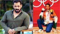 ओलंपिक सिल्वर मेडलिस्ट मीराबाई चानू के पसंदीदा एक्टर हैं सलमान, एक्टर बोले- ''आप तो असली दबंग''