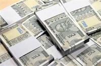 सुनहरा मौका: घर बैठे कमाए 15 लाख रुपए, बस करना होगा मोदी सरकार का यह काम