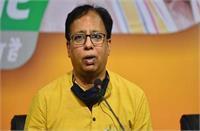 जासूसी विवाद पर BJP बोली- नेहरू से लेकर मनमोहन सरकार तक फोन टैपिंग करवाती रही कांग्रेस
