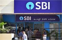 SBI ने दिल्ली के आरएमएल अस्पताल को स्वास्थ्य सुविधाओं के लिए दिए 22.87 लाख रुपए