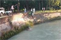 भाखड़ा नहर से 3 शव बरामद, इलाके में फैली सनसनी