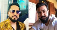 राज कुंद्रा पर मीका सिंह का बयान, कहा- ''हां मैंने भी देखा है ऐप''