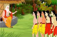 Guru Purnima: गुरु पूर्णिमा के दिन राशि अनुसार करें इन चीजों का दान, बनी रहेगी सुख-समृद्धि