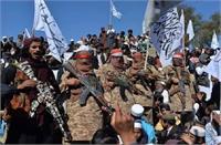 अफगानिस्तान में तालिबान राज की वापसी से भारत पर हमलों की आहट