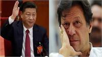 चीन ने अफगान राजदूत की बेटी के अपहरण को लेकर पाकिस्तान को सुनाई खरी-खरी