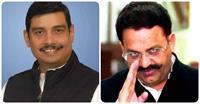 बसपा MP अतुल राय को मुख्तार अंसारी से जान का खतरा, परिजनों ने योगी सरकार से लगाई सुरक्षा की गुहार