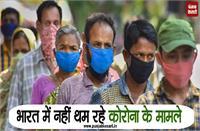 भारत में नहीं थम रहे कोरोना के मामले, एक दिन मे 39,361 नए केस और 416 लोगों की मौत