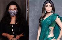 ''कंपनी की डायरेक्टर हैं शिल्पा, उन्हें सब पता'' माॅडल ने राज के बाद एक्ट्रेस पर लगाए आरोप