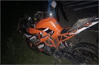 मोटरसाइकिल की टक्कर के दौरान भयानक हादसा, 2 युवकों की दर्दनाक मौत
