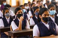 गुजरात सरकार का बड़ा फैसला, इस दिन से खुलेंगे कक्षा 9 से 11 तक के स्कूल, जानिए क्या होंगे नियम