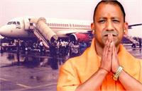 कुशीनगर International Airport से कभी भी शुरू हो सकती है उड़ान, CM योगी ने दिए संकेत