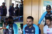 कोलंबो में टीम इंडिया के लिए चीयर्स करते नजर आए विराट कोहली और उनकी टीम, देखें वीडियो
