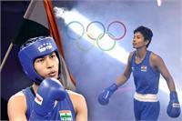 टोक्यो ओलंपिक: मेडल से बस एक कदम दूर भारतीय मुक्केबाज लवलीना, जर्मनी की नेदिन को दी 3-2 से शिकस्त