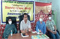 बागवानी विभाग द्वारा किसानों के लिए जागरूकता सम्मेलन आयोजित