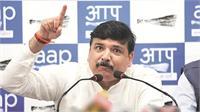 आप नेता संजय सिंह बोले- अगले विधानसभा चुनाव में BJP सत्ता में नहीं आ सकेगी