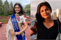 वैदेही डोंगरे के सिर सजा 'मिस इंडिया यूएसए 2021'' का ताज,ब्रेन ट्यूमर से पीड़ित रही अर्शी लालानी बनीं पहली रनरअप