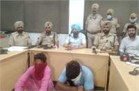 मोबाइल तोड़ने पर युवक का कर दिया कत्ल, दो आरोपी गिरफ्तार