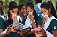 Manipur Board 10th Result 2021:31 जुलाई तक घोषित होगा 10वीं कक्षा का परिणाम, वेबसाइट पर चेक करें अपडेट