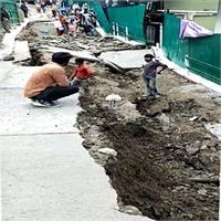 मुख्यमंत्री के सरकारी आवास ओक ओवर में गौशाला के लिए बनी दीवार ढही, 10 परिवार के घरों को करवाया खाली