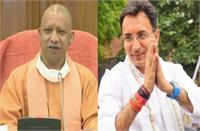 योगी मंत्रिमंडल विस्तारः नए चेहरों में जितिन प्रसाद के नाम पर भी चर्चा, कुछ का पत्ता होगा साफ!