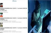 पाकिस्तान हैकर्स के टारगेट पर MP Police ! इंदौर पुलिस की Website हैक करके लिखा free Kashmir