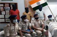 सिमडेगा से पुलिस ने बरामद किया 40 किलोग्राम गांजा, तीन तस्कर गिरफ्तार