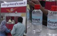 कांवड़ यात्रा पर पाबंदी: डाक विभाग ने पूरा किया वादा, शिव भक्तों को उपलब्ध कराया ''गंगोत्री का गंगाजल''