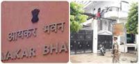 भाजपा नेता OP जायसवाल के फार्म हाउस समेत कई ठिकानों पर इनकम टैक्स की रेड, बड़े घोटाले से जुड़े हो सकते हैं तार