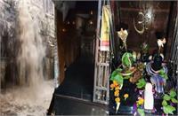 बारिश ने किया भगवान शिव का श्रृंगार, देखिए जटाशंकर धाम पर मनमोहक दृश्य(video)