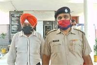 भ्रष्टाचार के आरोपों में फंसा पूर्व नायब तहसीलदार गिरफ्तार, कोर्ट ने रिमांड पर भेजा