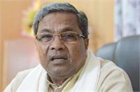 येदियुरप्पा को हटाकर भाजपाईमानदार मुख्यमंत्री की उम्मीद न करें : सिद्धरमैया