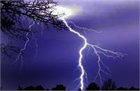 आसमानी बिजली गिरने से चार लोग झुलसे, दो की हालत गंभीर, अस्पताल में भर्ती