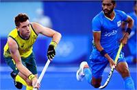 Tokyo Olympics Live : भारतीय हॉकी टीम का निराशाजनक प्रदर्शन, ऑस्ट्रेलिया ने 7-1 से हराया