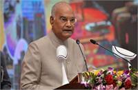 राष्ट्रपति रामनाथ कोविंद ने कार्यकाल के 4 साल किए पूरे, अब तक 63 विधेयकों को दे चुके हैं मंजूरी