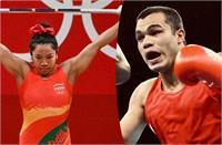 Tokyo Olympics Live : वेटलिफ्टिंग में मीराबाई चानू को सिल्वर, प्रणीत अपना पहला मुकाबला हारे