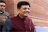 शरद पवार से मिलने घर पहुंचे केंद्रीय मंत्री पीयूष गोयल, इन नेताओं से भी की मुलाकात