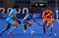 भारतीय महिला हॉकी टीम शुरूआती मैच में नीदरलैंड से 1-5 से हारी