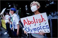 जापान के प्रधानमंत्री के निवास के बाहर ओलंपिक के खिलाफ विरोध प्रदर्शन, जानिए वजह