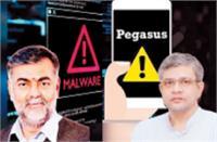पेगासस : केवल सरकारों के साथ बिजनैस