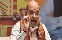 केंद्रीय गृहमंत्री अमित शाह आज रहेंगे यूपी दौरे पर, CM योगी के ड्रीम प्रोजेक्ट विंध्य कॉरिडोर का करेंगे शिलान्यास