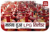 अगस्त महीने के पहले दिन लगा महंगाई का झटका, महंगा हुआ LPG सिलेंडर