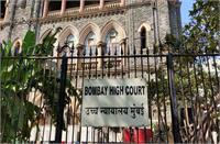 बंबई HC ने महाराष्ट्र सरकार से पूछा-वैक्सीन लगवा चुके लोगों को लोकल में सफर की परमिशन क्यों नहीं