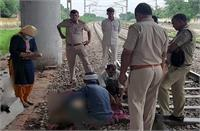 रेलवे ट्रैक के पास संदिग्ध हालत में मिला व्यक्ति का शव, नहीं हुई पहचान