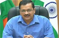 CM केजरीवाल ने 'दिल्ली @2047'' लांच किया, बोले- ऐसा शहर बनाएंगे जहां गरीब भी सम्मान से जीवन गुजार सके