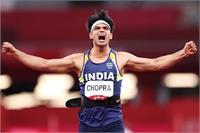 स्वर्ण पदक जीतने के बाद अब ओलंपिक रिकॉर्ड तोड़ने पर नीरज की नजरें