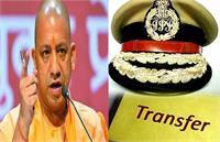 UP में प्रशासनिक फेरबदल: योगी सरकार ने 10 IPS अधिकारियों के किए तबादले, देखें लिस्ट
