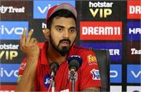 PBKS vs RR : पंजाब की हार पर बोले केएल राहुल- इसे निगलना कठिन है
